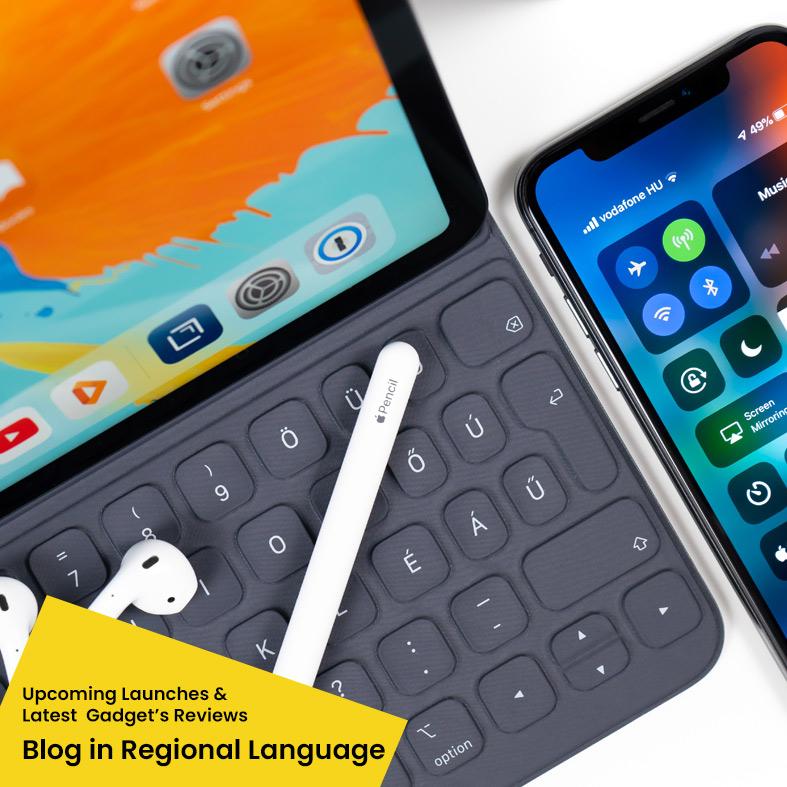 Become a Gadget Guru, Design a Blog Website in Regional Language